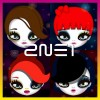 2NE1 – I am the Best